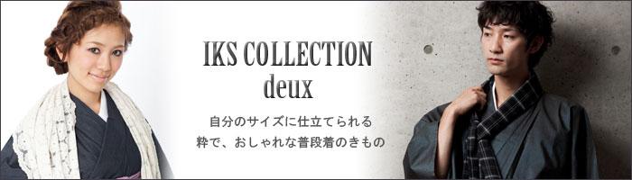 [IKS COLLECTION deux]【生地代+お仕立て代込み価格】 IKS COLLECTION deux デニム生地メンズ単衣着物