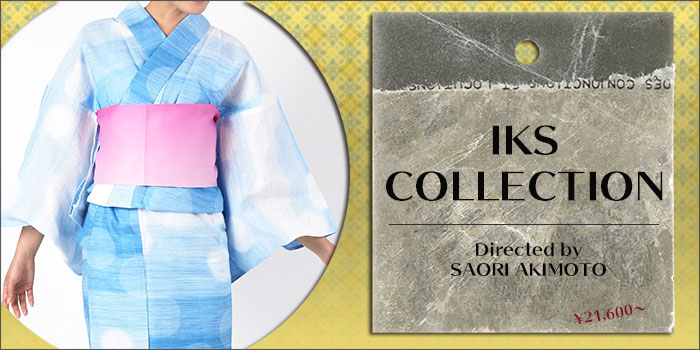 IKS COLLECTIONの浴衣