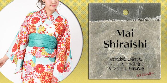 白石麻衣-Mai_shiraishi-