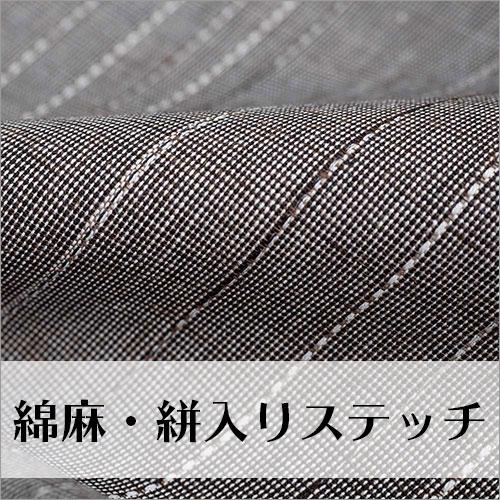 綿麻・絣入りステッチゆかた反物
